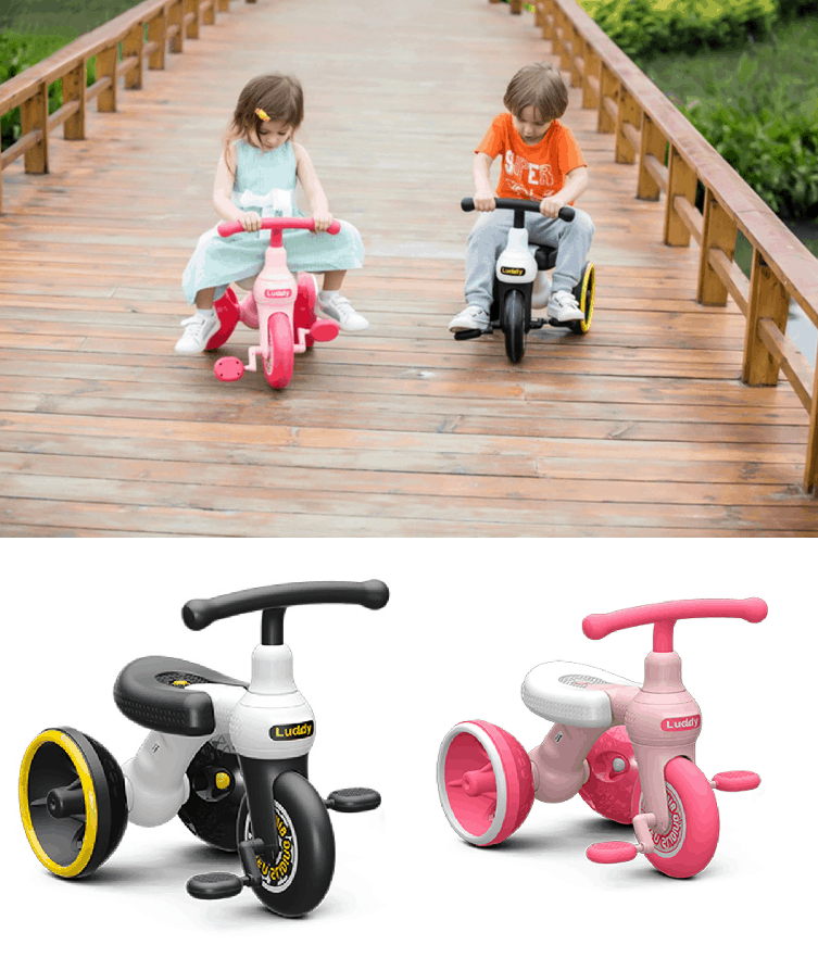 Wonder Space Kids Trike