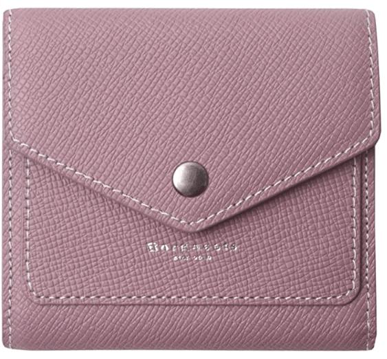 best wallet for moms